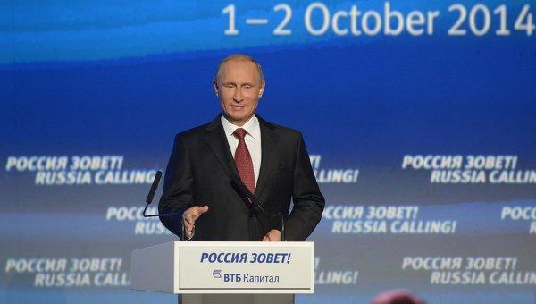 Путин: Украйна може да съхрани териториалната си цялост, само ако осигури равни права за всички граждани
