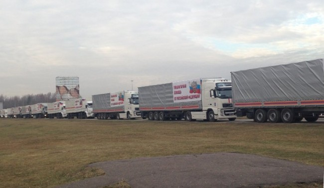 Руския хуманитарен конвой пристигна в Ростовска област