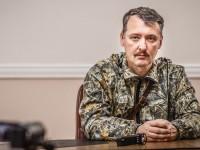 Стрелков: В Киев на власт дойдоха сатанисти