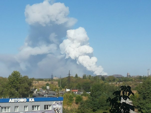 Украинската армия нанесе мощен удар на Донецк с ракета «Точка-У»