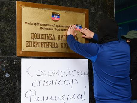 Украинската опозиция иска  Коломойски да бъде уволнен заради измами