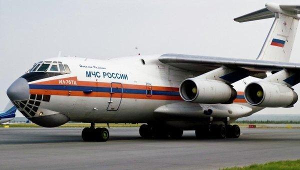 Русия изпрати хуманитарна помощ на Сърбия