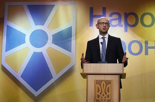 Украйна отчита резултатите от изборите