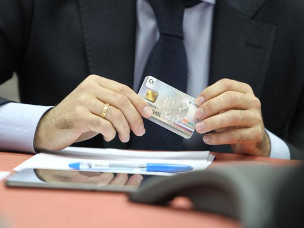 Опитите за въвеждане на електронен паспорт в Русия предизвикаха недоволство сред православните