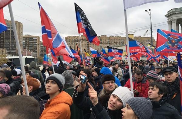 В Москва се проведе митинг в подкрепа на ДНР