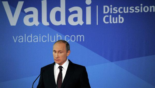 Путин за политиката на РФ: руската мечка не желае в чужди земи