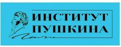 Преподаватели по руски език участваха в курс за повишаване на квалификацията в Москва