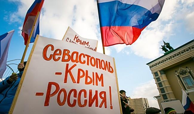 The Daily Telegraph призна Крим като част от Русия