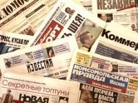 """Коментари в руските медии: Изборите в България ще се отразят на съдбата на """"Южен поток"""""""