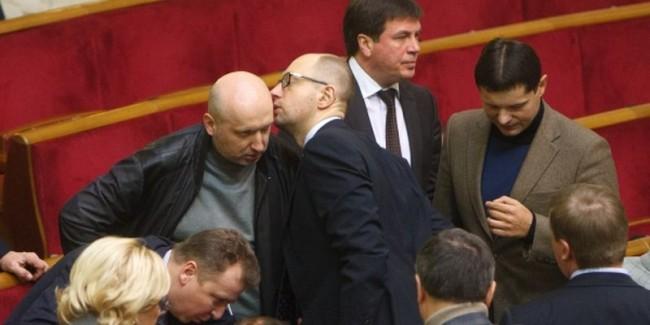 Крайната десница ще овладее Радата в Украйна
