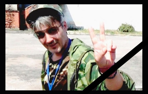 В Донбас загина гръцки доброволец