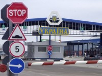 Украйна затвори 23 КПП-та на границата с Русия