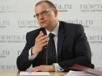 Русия: Военната помощ на Украйна ще бъде нарушение на международното право