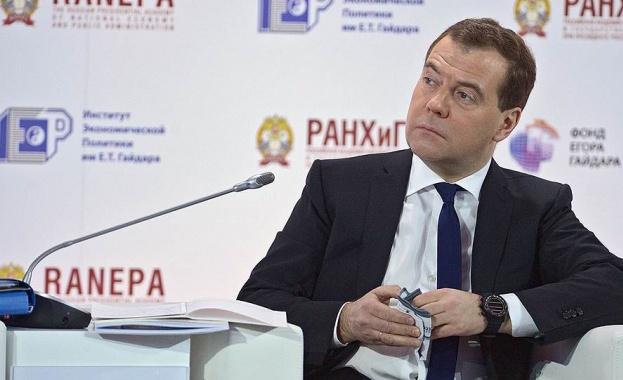 И Медведев няма да присъства на форума в Давос