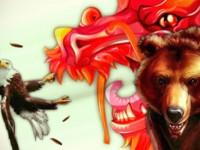 Китайския дракон, Руската мечка и краят на американския долар