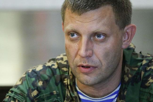 Лидерът на ДНР попадна под обстрел