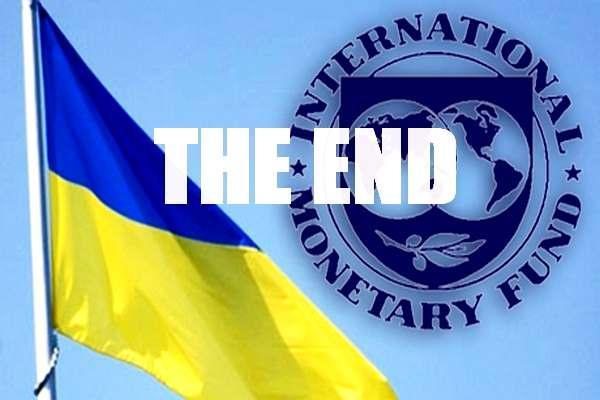 МВФ призна, че съветите към Украйна са били грешка