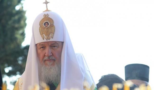Наградиха Патриарх Кирил с орден на сръбската църква