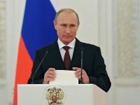 Путин връчи държавни награди в Деня на народното единство