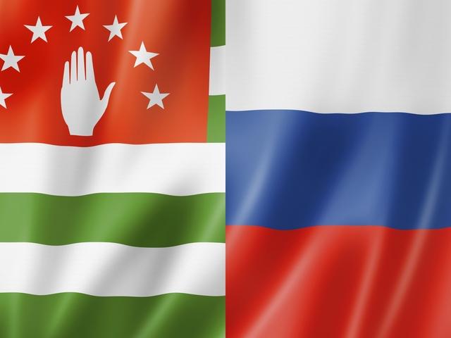 Русия подписа споразумение за стратегическо партньорство с Абхазия