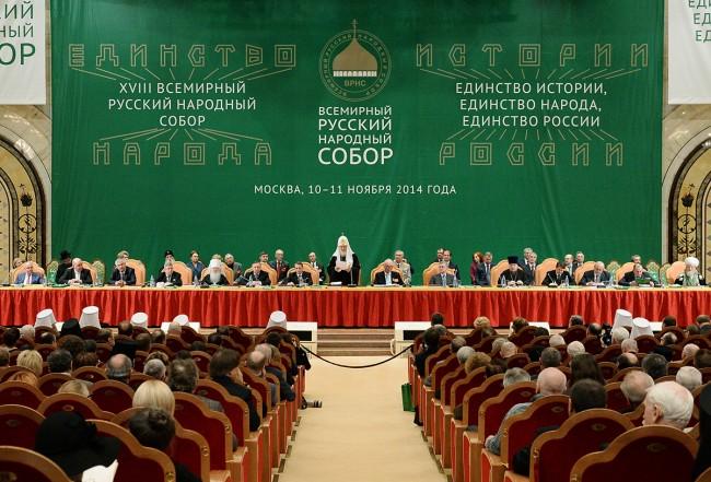 В Русия се разраства движението против абортите