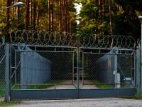 Киев е съгласен да предостави тайни затвори на ЦРУ в замяна на финансова помощ от САЩ