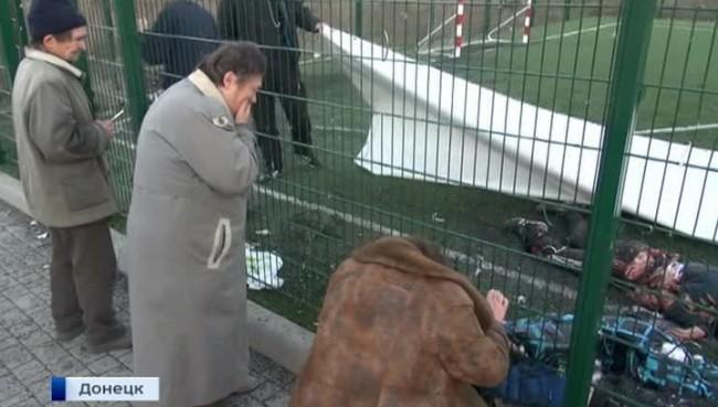 Украинските власти обвиниха опълченците за смъртта на тийнейджърите в Донецк