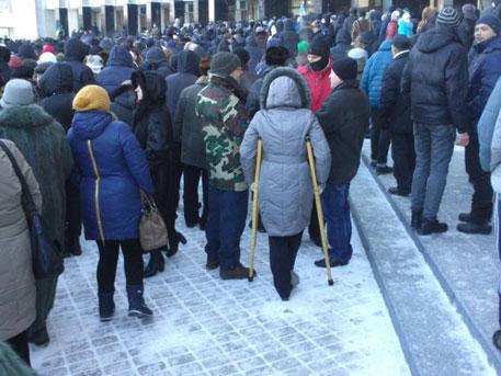 В Украйна започнаха протести срещу покачващите се цени на комуналните услуги