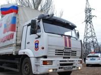 Русия подготвя нов хуманитарен конвой за Източна Украйна