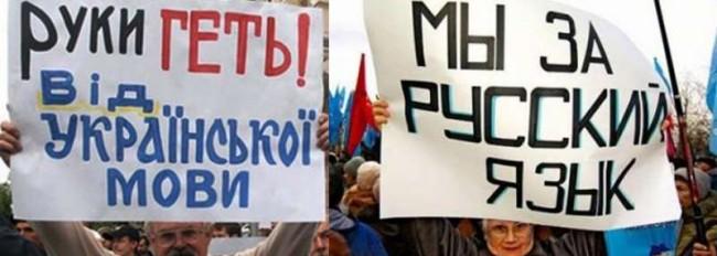 Спорът за яйцето и руския език или какво е написал Джонатан Суифт за Украйна