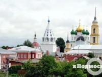 Десетте най-стари градове на Подмосковието – Коломна