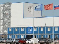 General Motors  напуска Русия