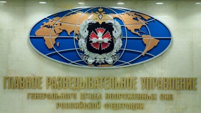 Ден на руското военно разузнаване – 5 ноември