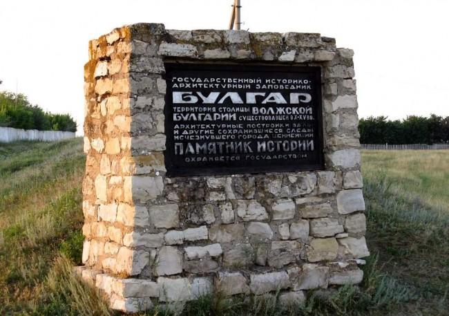 Балкарци или българи