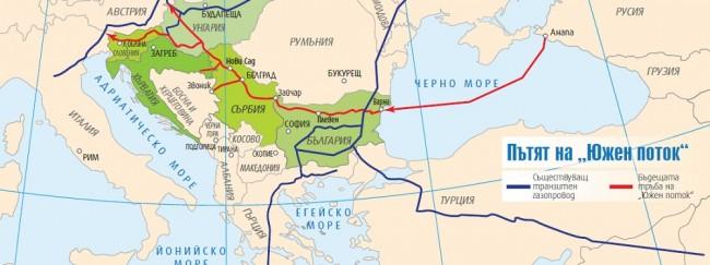 """Русия ще строи """"Южен поток"""", ако ЕС има нужда от проекта"""