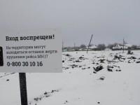 Секретен свидетел твърди: Малайзийският Боинг е свален от украински пилот