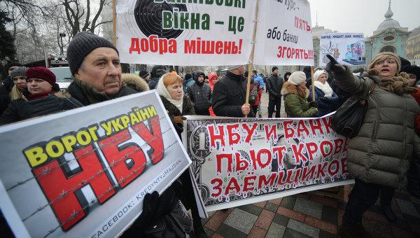 Заплашват да отрежат ушите на Яценюк, щом не чува народа