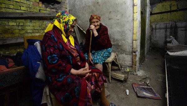 Киев започна икономическата блокада на Донбас