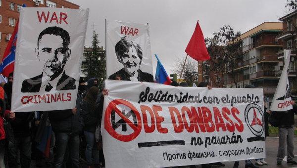 Испански антифашисти проведоха шествие в подкрепа на Донбас