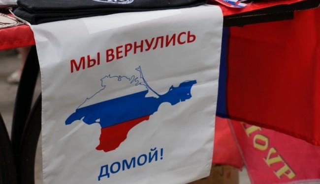 """Ако има закон за понятието """"анексия на Крим"""" то ще стане подсъдно"""