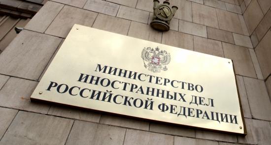 МВнР на Русия: Няма да се подчиним на американския диктат