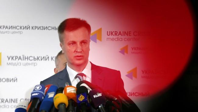 Русия образува наказателно дело срещу ръководителя на украинската Служба за сигурност