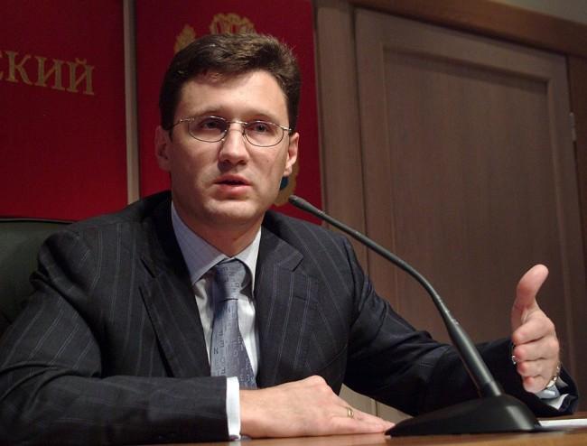 "Русия не очаква финансови претенции по ""Южен поток"""