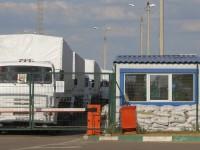 Нов руски конвой ще достави хуманитарна помощ в Донбас