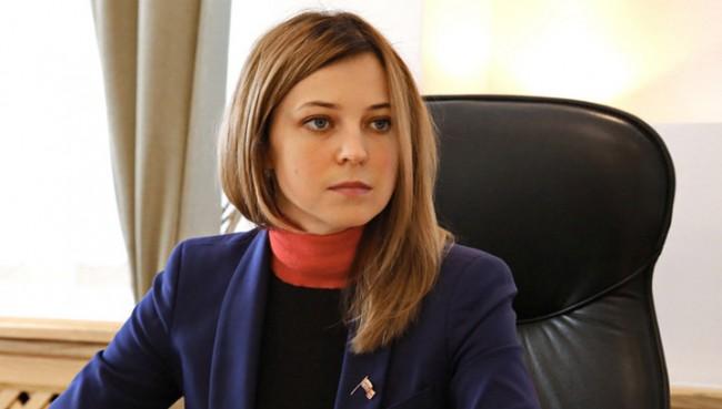 В Крим предовтратиха покушение срещу Поклонска