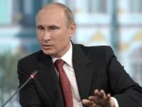 Путин утвърди новата военна доктрина на Русия
