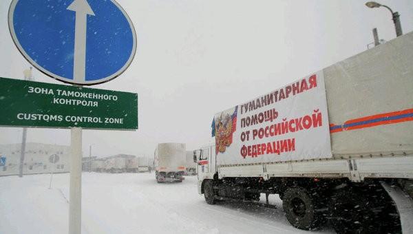 Русия подготвя 11-ти хуманитарен конвой за Донбас