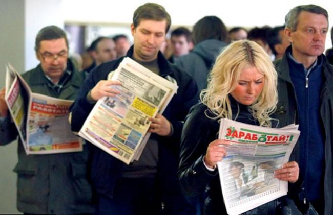 Всеки десети в Украйна – безработен
