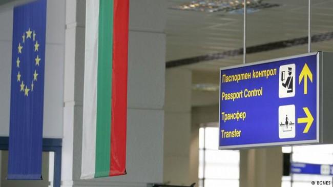 Отворено писмо от една българка, живееща в ЕС