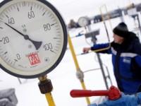 Украйна не планира до края на годината да предплати газа на Русия